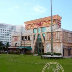 Hostelek és Ifjúsági Szállások - Hostal Mayapan