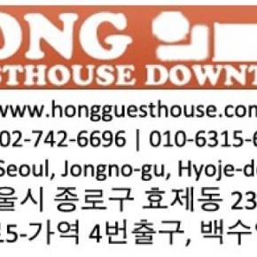 Hostelek és Ifjúsági Szállások - Air Hostel Seoul