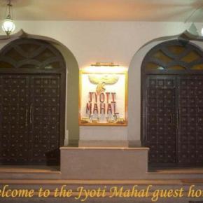 Hostelek és Ifjúsági Szállások - Hotel Jyoti Mahal