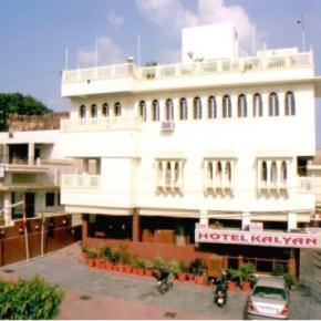 Hostelek és Ifjúsági Szállások - Hotel Kalyan