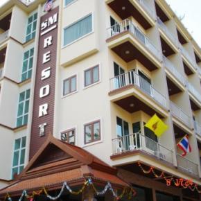 Hostelek és Ifjúsági Szállások - SM Resort