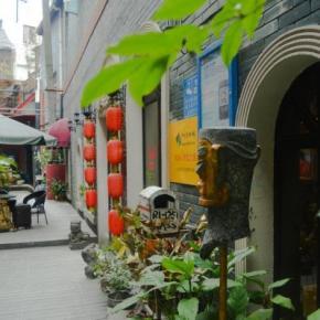 Hostelek és Ifjúsági Szállások - Shanghai Soho Youth Hostel