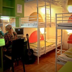 Hostelek és Ifjúsági Szállások - Hostel Budapest Center