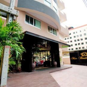 Hostelek és Ifjúsági Szállások - Mac Boutique Suites