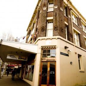 Hostelek és Ifjúsági Szállások - Big Hostel Sydney