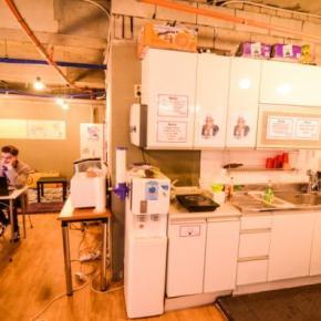 Hostelek és Ifjúsági Szállások - Kimchee Sinchon Guesthouse