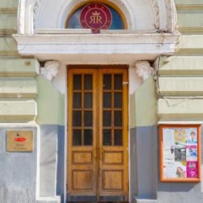 Hostelek és Ifjúsági Szállások - Bear Hostel Mayakovskaya