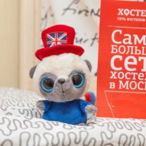 Hostelek és Ifjúsági Szállások - Hostels Rus-Akademicheskaya