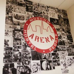 Hostelek és Ifjúsági Szállások - Hostel Arena Moscow