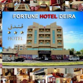 Hostelek és Ifjúsági Szállások - Fortune Hotel Deira
