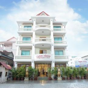 Hostelek és Ifjúsági Szállások - Nagara Angkor Boutique