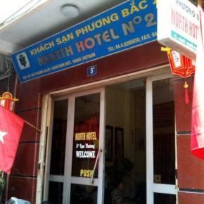 Hostelek és Ifjúsági Szállások - North Hotel N.2