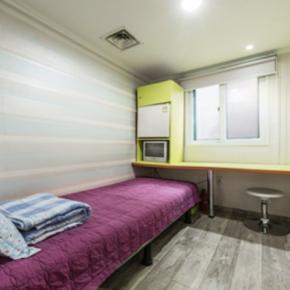 Hostelek és Ifjúsági Szállások - Hostel Korea