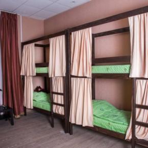 Hostelek és Ifjúsági Szállások - Hostels Rus - Elektrozavodskaya