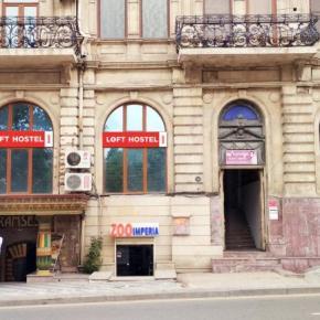 Hostelek és Ifjúsági Szállások - LOFT Hostel Baku