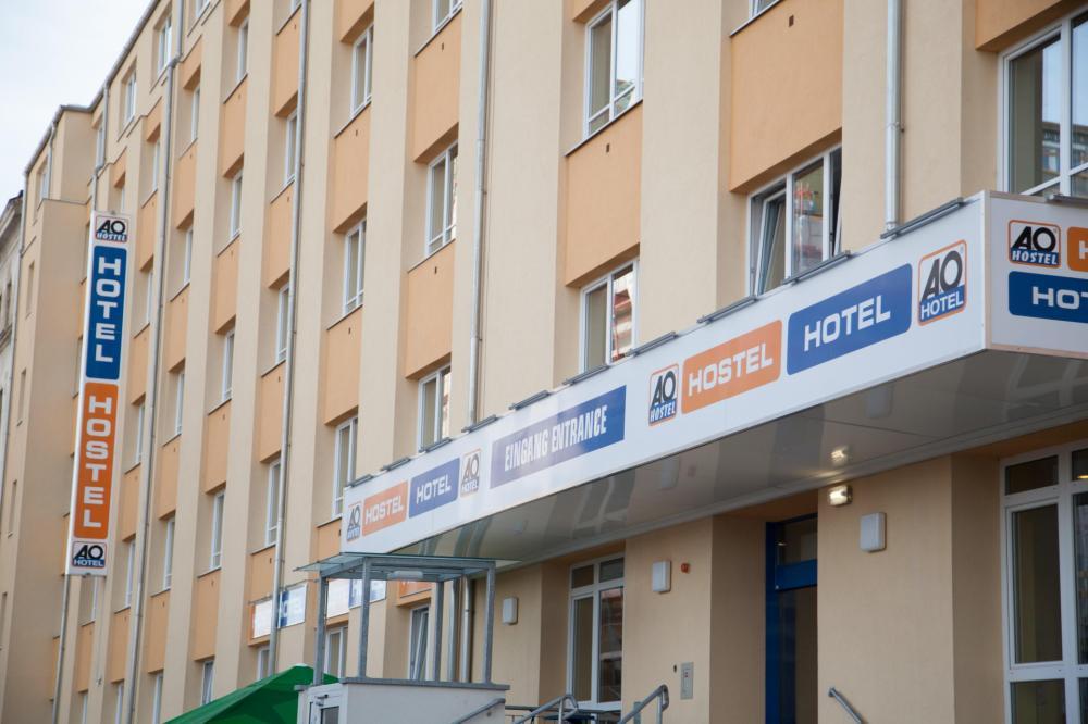A & O Wien HB Hostel Homlokzat