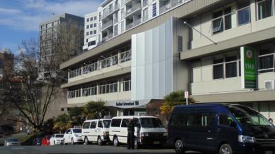 Hostelek és Ifjúsági Szállások - YHA Auckland International
