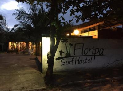 Hostelek és Ifjúsági Szállások - Floripa Surf Hostel