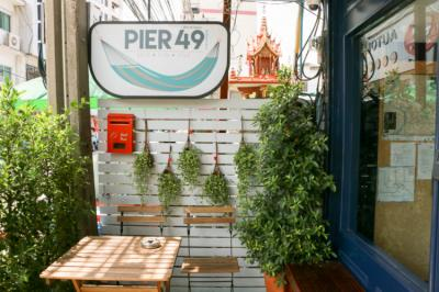 Hostelek és Ifjúsági Szállások - Pier 49 Hostel