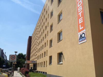 Hostelek és Ifjúsági Szállások - A&O Berlin Mitte Hostel