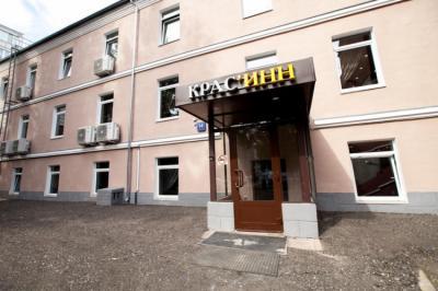 Hostelek és Ifjúsági Szállások - Hostel Kras`Inn