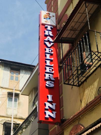 Hostelek és Ifjúsági Szállások - Hostel Travellers Inn
