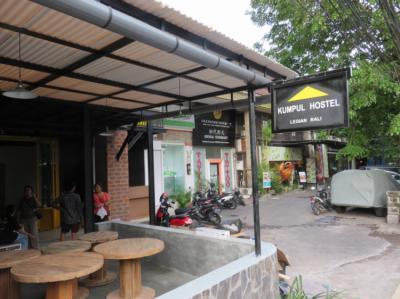 Hostelek és Ifjúsági Szállások - Kumpul Hostel