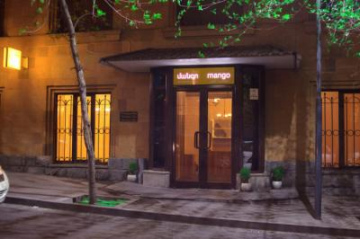 Hostelek és Ifjúsági Szállások - Mango Hostel