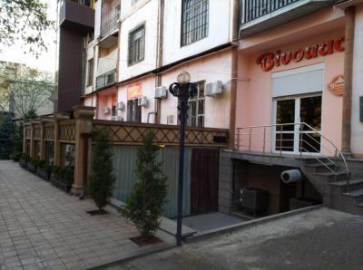 Hostelek és Ifjúsági Szállások - Hostel Bivouac