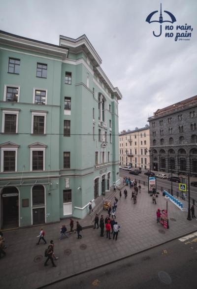 Hostelek és Ifjúsági Szállások - No Rain No Pain Hostel