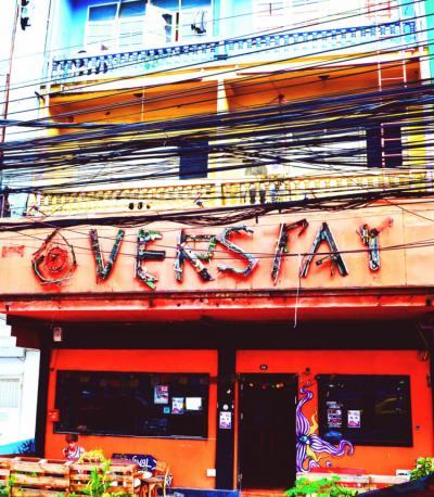 Hostelek és Ifjúsági Szállások - The Overstay Hostel